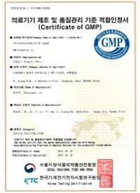 Korea KFDA GMP