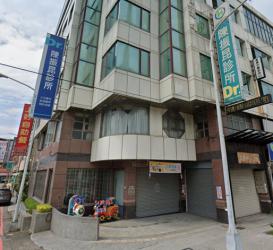 陳振昆診所