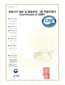 台北廠獲得韓國KGMP認證。